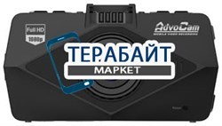 Аккумулятор для видеорегистратора AdvoCam FD Black - фото 31379