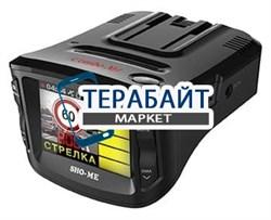 Аккумулятор для видеорегистратора Sho-Me Combo №1 - фото 31380