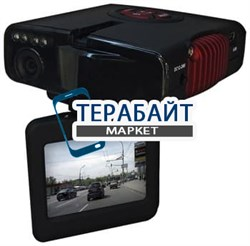Аккумулятор для видеорегистратора Highscreen BlackBox Radar plus - фото 31382