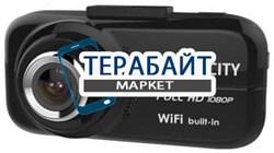 Аккумулятор для видеорегистратора ParkCity DVR HD 720 - фото 31387