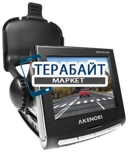 Аккумулятор для видеорегистратора Akenori DriveCam 1080PRO - фото 31390