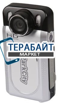 Аккумулятор для видеорегистратора ParkCity DVR HD 500 - фото 31392