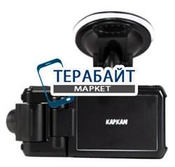 Аккумулятор для видеорегистратора КАРКАМ QX2 - фото 31393
