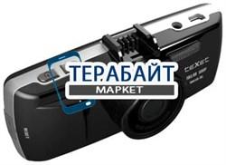 Аккумулятор (АКБ) для видеорегистратора TeXet DVR-570FHD - фото 31394