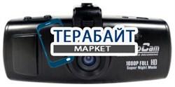 Аккумулятор для видеорегистратора AdvoCam FD5 Profi - фото 31405
