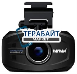 Аккумулятор для видеорегистратора КАРКАМ Q7 - фото 31412