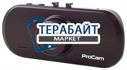 Аккумулятор для видеорегистратора ProCam ZX8 - фото 31413
