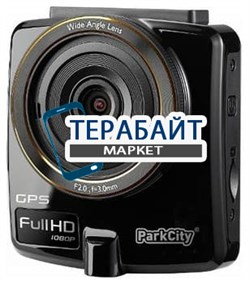 Аккумулятор (АКБ) для видеорегистратора ParkCity DVR HD 710 - фото 31415