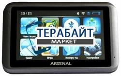 Тачскрин для навигатора Arsenal A700 - фото 31620
