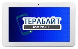 Тачскрин для планшета Apache AT904 - фото 31686