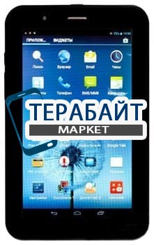 Тачскрин для планшета Apache M77 - фото 31696