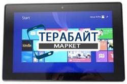 Тачскрин для планшета DELL Venue 10 Pro Z3735F LTE - фото 31810