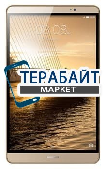 Тачскрин для планшета Huawei MediaPad M2 8.0 LTE - фото 31874