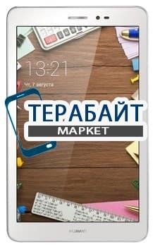 Тачскрин для планшета Huawei MediaPad T1 8.0 3G - фото 31875
