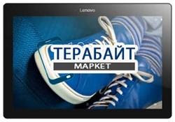 Тачскрин для планшета Lenovo TAB 2 X30 LTE - фото 31927
