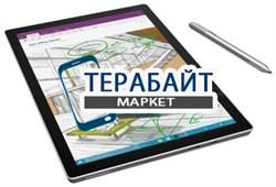 Тачскрин для планшета Microsoft Surface Pro 4 m3 4Gb - фото 31940