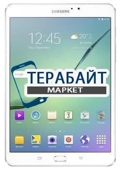 Тачскрин для планшета Samsung Galaxy Tab S2 8.0 SM-T710 Wi-Fi - фото 32008
