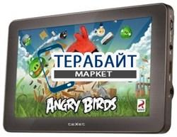 Тачскрин для планшета teXet TM-7021 - фото 32026