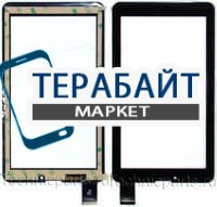 Тачскрин для планшета Explay HIT 3G черный - фото 33207