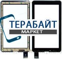 Тачскрин fx-706-02 черный - фото 35716