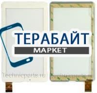 Тачскрин для планшета SimRain k7 белый - фото 38090