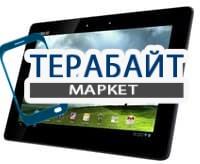 Аккумулятор для планшета Asus Eee Pad Transformer TF700T - фото 39588