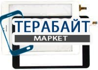 Тачскрин для планшета Texet Tm-7863 белый - фото 43236