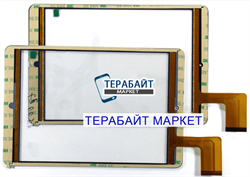 Тачскрин для планшета TurboPad 704 черный - фото 43363