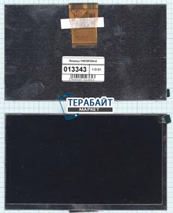 Матрица (дисплей) для планшета RoverPad Air S70 new - фото 44310