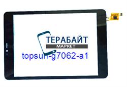 Тачскрин для планшета Eplutus G78 - фото 44317