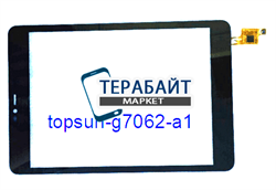 Тачскрин для планшета iconBIT NETTAB SKAT 3G (NT-3803C) - фото 44318
