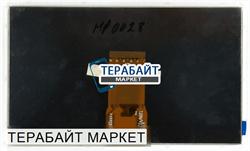 Матрица для планшета DEXP Ursus 7M2 3G - фото 45772