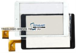 Тачскрин для планшета Treelogic Brevis 786DC 3G черный - фото 46018