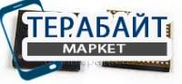Контроллер питания для планшета Prestigio MultiPad 4 PMP7070C3G - фото 46193