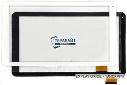 Тачскрин для планшета Explay Oxide белый - фото 46299