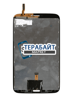 Модуль (матрица + тачскрин) Samsung Galaxy Tab 3 8.0 SM-T311 коричневый - фото 46501