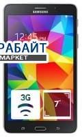 Тачскрин для планшета Samsung Galaxy Tab 4 7.0 SM-T231  белый - фото 46771