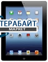 Аккумулятор для планшета iPad 4 - фото 46772
