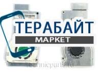 Система охлаждения для ноутбука Gateway Lt31 Lt3103u Za8 Ab000za7 - фото 47315