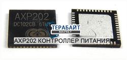 AXP202 контроллер питания - фото 47401