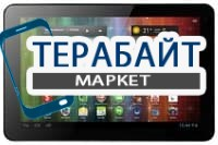 Аккумулятор для планшета Prestigio MultiPad 4 PMP5101C - фото 47918