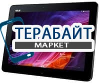 Тачскрин для планшета ASUS Transformer Pad TF103CX  черный - фото 47945