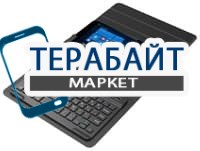Аккумулятор для планшета Prestigio MultiPad Visconte Quad 3GK PMP1080TD - фото 47950