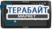 Аккумулятор для планшета Prestigio MultiPad PMP5100C - фото 47966