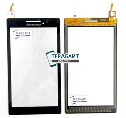 Тачскрин для планшета Lenovo TAB 2 A7-20F - фото 48478