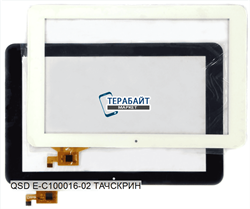Тачскрин QSD E-C100016-02 белый - фото 48710