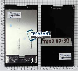 LENOVO TAB 2 A7-30 - МОДУЛЬ (ТАЧСКРИН + ДИСПЛЕЙ) - фото 48940