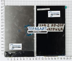 LENOVO TAB 2 A7-20F - МАТРИЦА - фото 48955