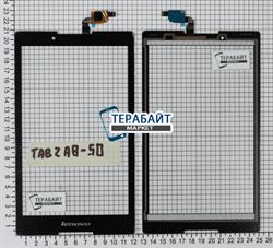 Тачскрин для планшета Lenovo A8-50LC - фото 48957