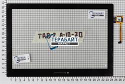 Тачскрин для планшета Lenovo TAB 2 A10-70L - фото 48959